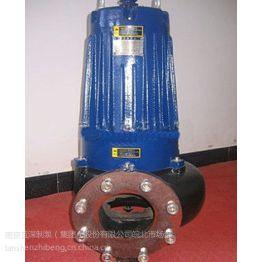 供应WQ25-14-2.2潜水排污泵