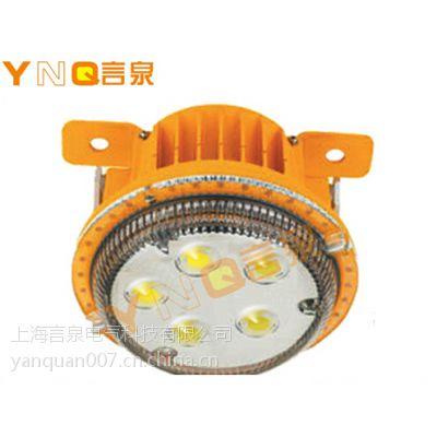 供应LED固态免维护防爆灯,BFC8183防爆LED壁灯