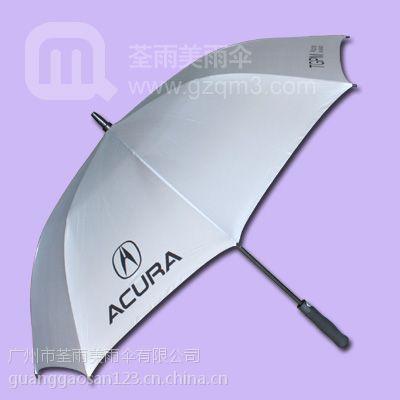 【广告伞厂家】定制-讴歌汽车 广告雨伞 雨伞广告 广告伞