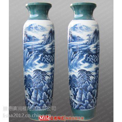 定做青花落地大花瓶 厂家生产景德镇陶瓷礼品大花瓶