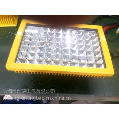 防爆灯厂家 生产120W大功率LED防爆泛光照明 石化电力码头