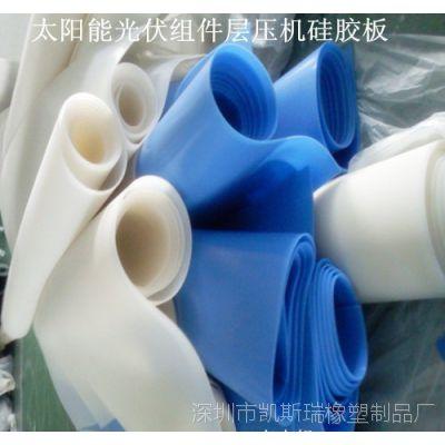 【凯斯瑞厂家】 供应浙江、真空机橡胶片、腹膜机矽胶皮
