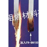 供应PP高效阻燃剂(FR-BN100)
