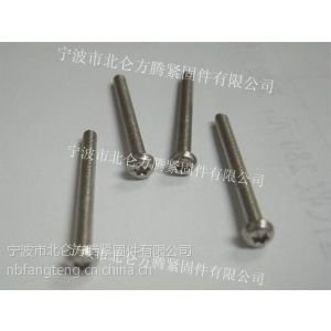 供应正宗304不锈钢材质GB2672内六角梅花槽盘头螺钉, 方腾牌梅花槽圆头螺钉