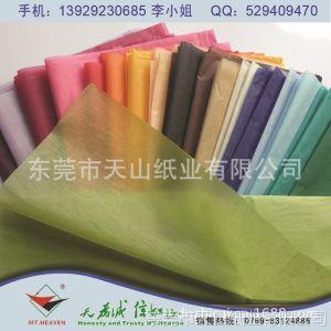 供应出口彩色工艺品花纸 彩色拷贝纸(tissue paper)