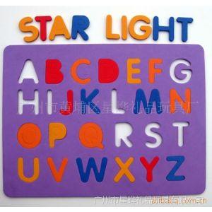 供应可开发儿童智力拼图EVA数字拼图