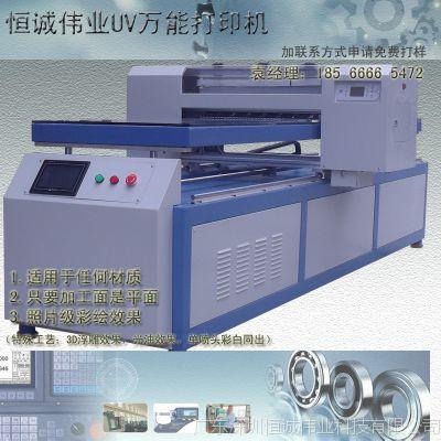 printer and UV flatbed printer 数码万能平板彩印机