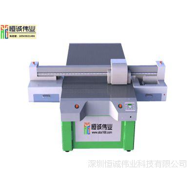 1325多功能平板彩印机销售厂家1325数码一体万能彩印机uv彩印