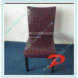 供应东莞餐厅专用金属软包餐椅 高背椅 特色餐椅