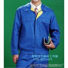工作服套装男春秋长袖工程服汽修服劳保服工服电子厂工装制服