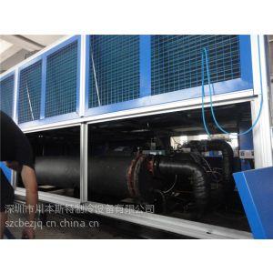 供应深圳风冷螺杆式冷水机