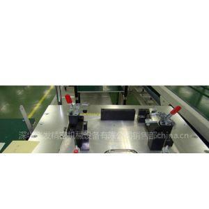 供应提供工装夹具测试治具检具设计制作加工厂家