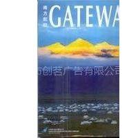供应南方航空杂志09年价格13480990380