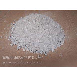 供应水泥回转窑用高铝耐碱浇注料,定做各种指标浇注料