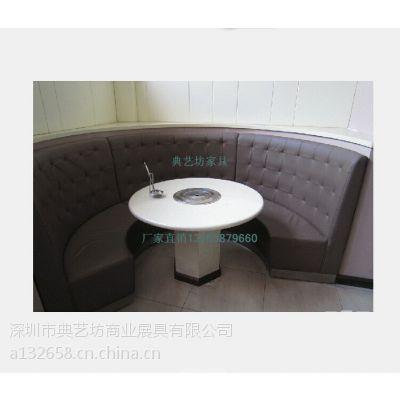 龙岗厂家直销 3000W大功率电磁炉火锅桌 大理石火锅桌 餐桌椅