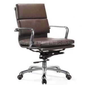 供应办公家具/办公转椅/中班椅  96B