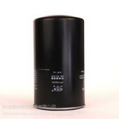 蚌埠德纳森JX1023A机油滤清器