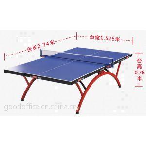 供应运动休闲的乒乓球桌,标准尺寸的室内乒乓球台,红双喜多款供应