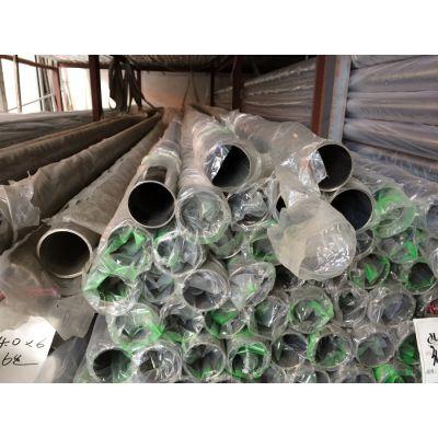 不锈钢抛光管,304平椭圆管,不锈钢非标管31.8*1.2