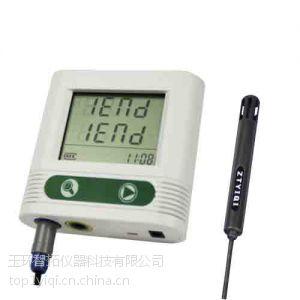 供应温湿度自动记录仪