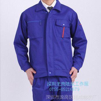 长袖劳保服套装工程服 工衣 厂服工作服 订制