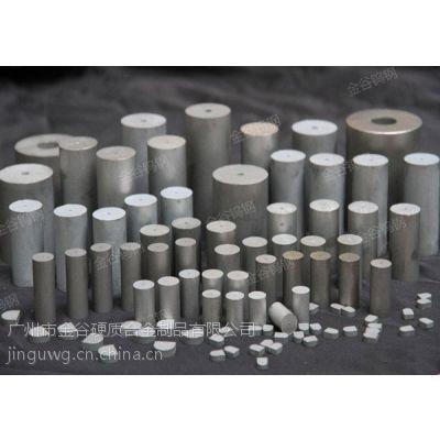 【金谷钨钢】不锈钢螺丝模具专用钨钢JB17