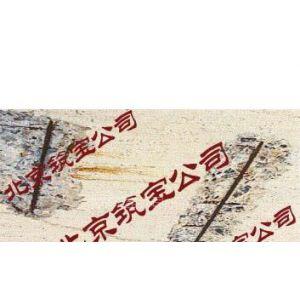供应有机硅粉末憎水剂 道康宁SHP60