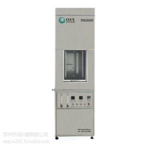 供应供应单根电线电缆垂直燃烧试验机宇诺生产厂家