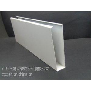 供应高档吊顶材料铝质方通天花