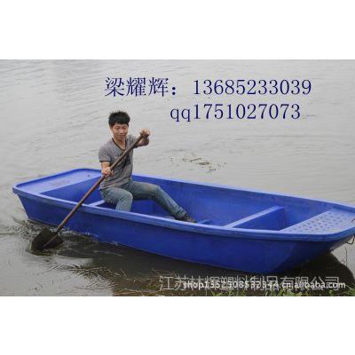 供应【厂家生产】梧州塑料渔船 贺州渔船 玉林塑料船 质保五年
