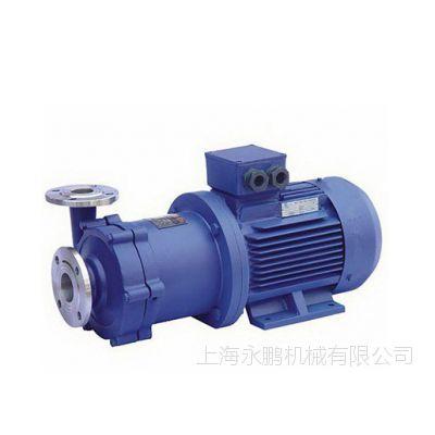 永鹏厂家直销CQ型不锈钢磁力驱动泵(批发价)