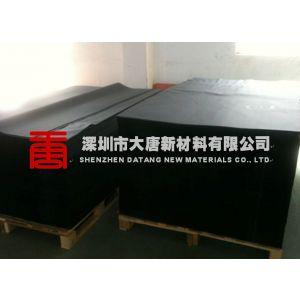 供应大朗电木板加工-黄江电木板供应-清溪大唐酚醛电木板厂家