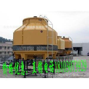 供应尞步冷却塔|尞步菱科牌冷却塔|尞步菱电牌冷却塔|广东厂价批发
