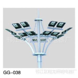 供应生产销售LED路灯灯壳 球场高杆灯