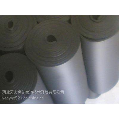 供应橡塑板、橡塑管、大量现货销售