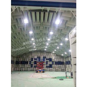 供应供应消声室/声学装修/隔音工程/噪声治理