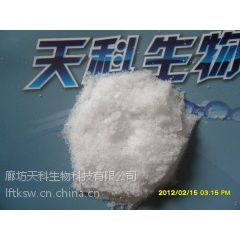 供应试剂级磷酸氢二钠/分析纯磷酸氢二钠