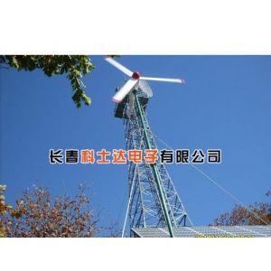 供应吉林长春太阳能电池板太阳能路灯风力发电机