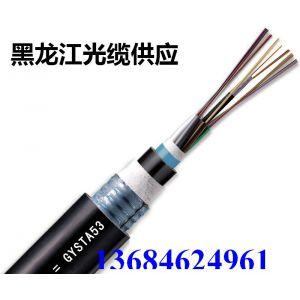 供应哈尔滨光缆批发市场,铠装架空地埋层绞式8芯GYTA烽火光缆多少钱一米