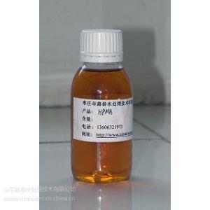 供应水解聚马来酸酐 HPMA