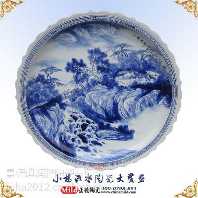 定做精美陶瓷大瓷盘 生产陶瓷大瓷盘厂家