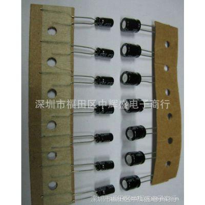 低价出售 插件铝电解电容330UF/16V 8*12体积10*17