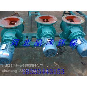 YCD星型卸料器/电动卸灰阀工作原理