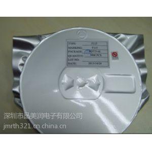 供应低电压低价格低功耗无线发射芯片F115/F117