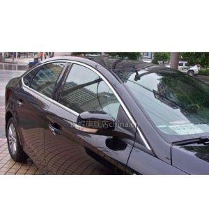 供应侧后金属电镀太阳防爆膜、隔热膜、汽车玻璃安全膜
