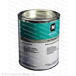 供应molykote 55 O-Ring O型圈润滑脂