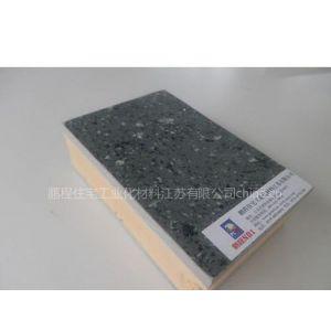 鹏程住工 供应 防火保温一体板——无机酚醛仿石板