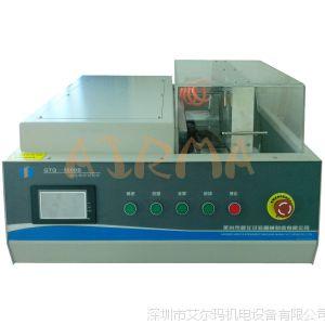 供应GTQ-5000B高速精密金相切割机