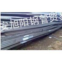 供应45#普碳板、45#钢板、45#碳板