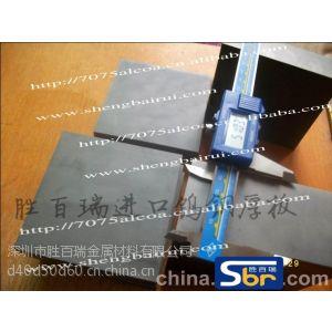 供应V20进口高耐磨钨钢厚板长春肯纳CD650钨钢板